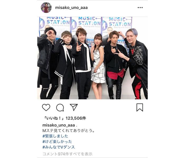 AAA・宇野実彩子がメンバー6人の仲良し『Vポーズ』ショット公開!「やっぱりAAA最高です!」