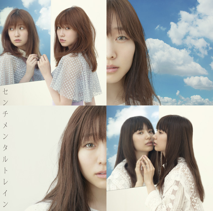 AKB48の総選挙楽曲『センチメンタルトレイン』のMV・CDジャケットが公開!須田亜香里「珠理奈さんがそこにたしかに『存在する』MV」!!