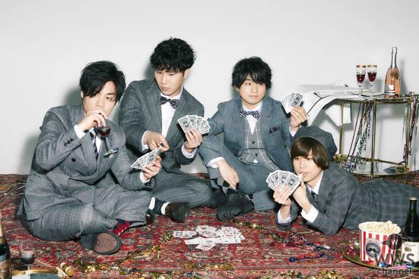 ポルカドットスティングレイと Official髭男dism が「J-WAVE SPARK LIVE Vol.4」 に出演決定!