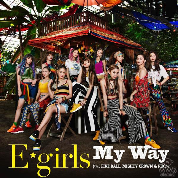 E-girls、レゲエ世界チャンピオンとコラボレーションの新曲MV2曲を一挙公開!