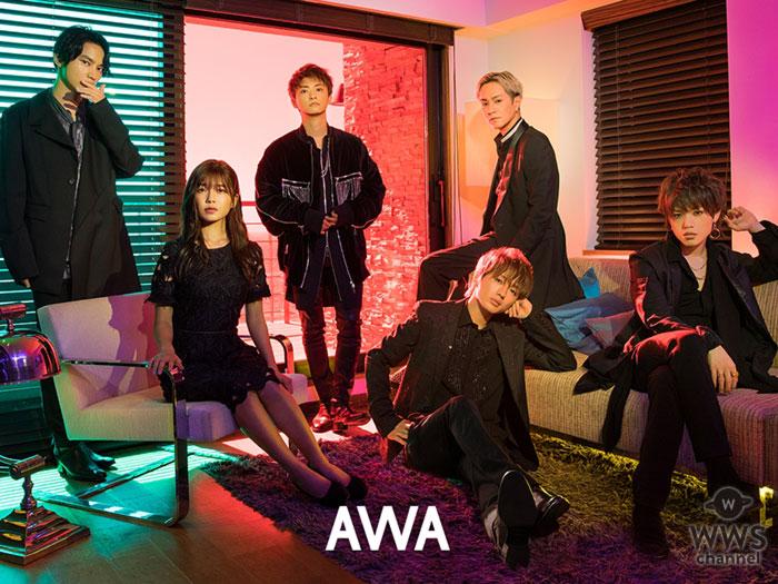 音楽ストリーミングサービス「AWA」にて、AAAの約1年半ぶりとなるオリジナルアルバム『COLOR A LIFE』から新曲「C.O.L」を独占先行配信!