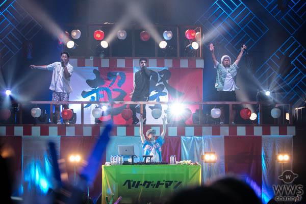 """スペシャルアクトにFLYING KIDS、ベリーグッドマン、DJ和を 招いて新境地のステージへ超特急「""""超""""超フェス」2日目開催!"""