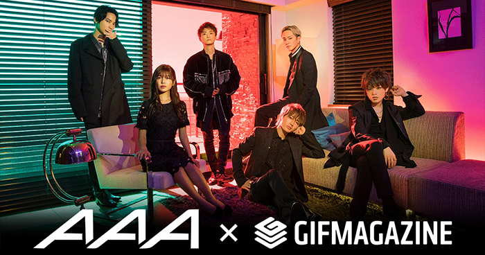 GIFMAGAZINEが「AAA」のニューアルバム『COLOR A LIFE』の発売を記念しGIF化!!