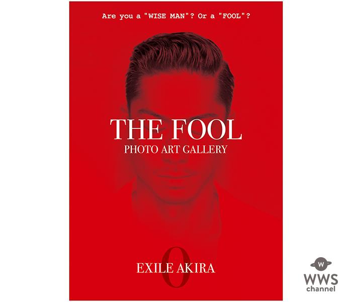 EXILE AKIRA、初のフォトアートギャラリーを開催!!