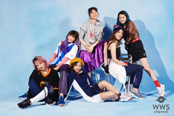 E-girlsのメンバー6名がキービジュアルモデルを務める、DMXシリーズ最新モデル「DMX FUSION LITE」誕生!!