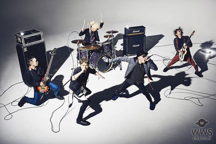 FLOW、8/29発売のDouble A-Side Single「Break it down」のMVを公開!