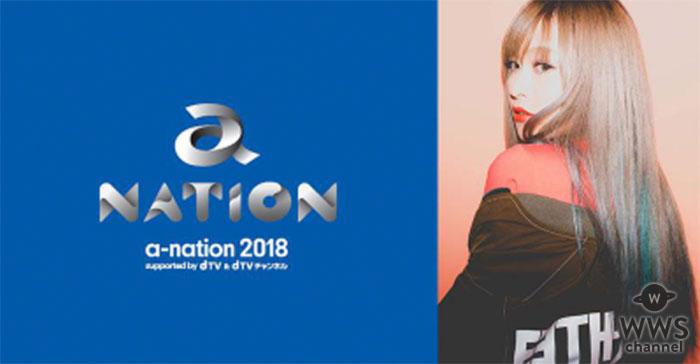 YouTuber史上初の快挙!6月にavex traxにてアーティストデビューを果たした歩乃華が「a-nation 2018」に出演決定!!