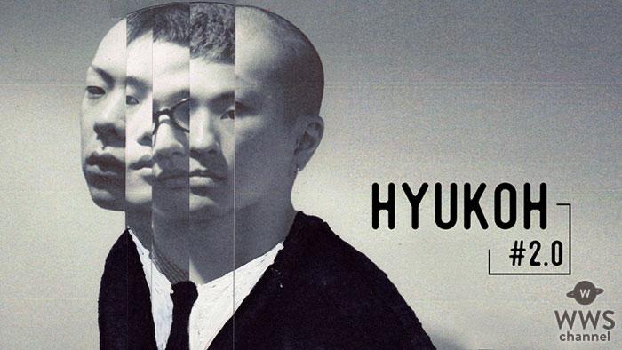 韓国で人気のバンド、HYUKOH(ヒョゴ)のインタビューと韓国での最新ライブ映像をSPACE SHOWER TVのYouTubeチャンネルで公開!!