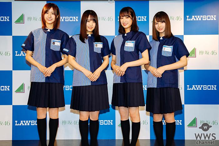 欅坂46×ローソンで実施中の「欅坂46スピードくじ」、抽選で欅坂46のプレミア ムイベントに参加のチャンスも!!