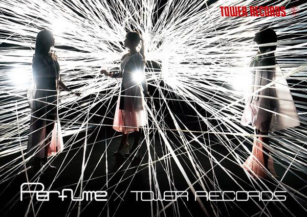 Perfume「Future Pop」発売記念でタワーレコードが全店で大プッシュ決定 !!