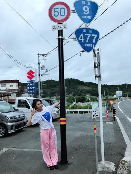 9nine、下関から京都まで国道9号線800km走破!タスキを繋ぎゴール!!