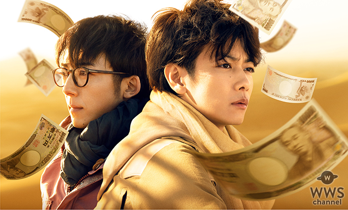 BUMP OF CHICKEN、書き下ろしの新曲「話がしたいよ」が10月公開の映画『億男』主題歌に!!