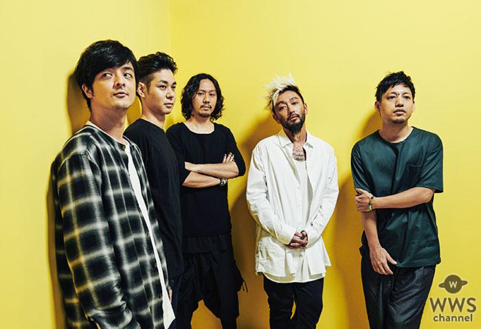 ORANGE RANGE、ニューアルバム『ELEVEN PIECE』より「KONNICHIWA東京」先行配信!