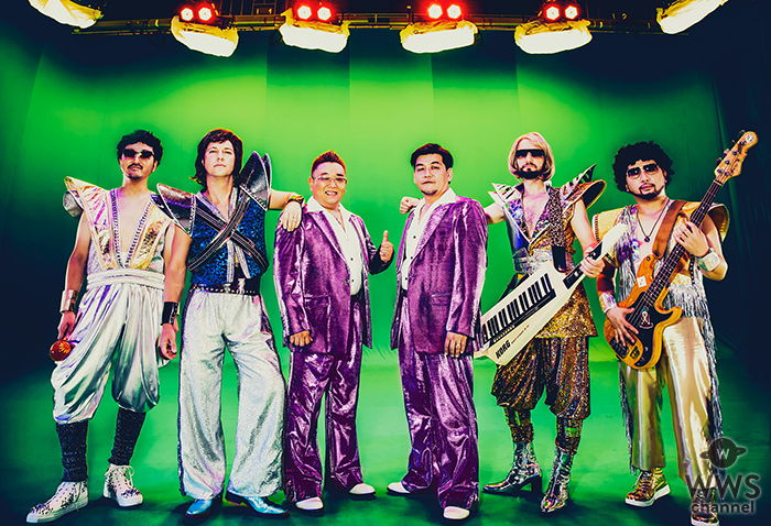 MONKEY MAJIK × サンドウィッチマン「歌って踊って痩せる?!」 と話題の新曲「ウマーベラス」MUSIC VIDEOが完成!!