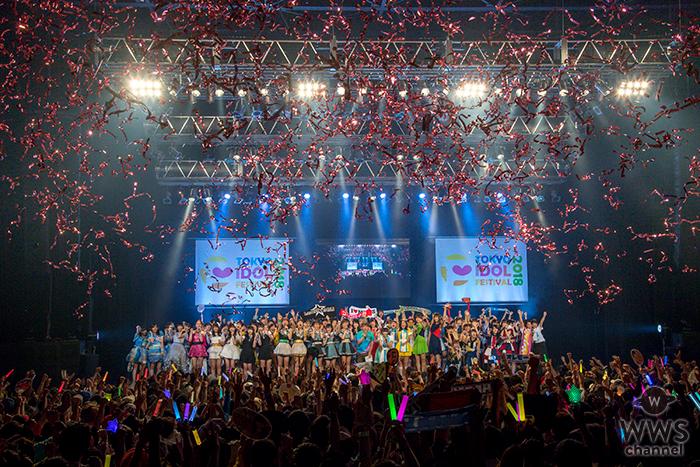2年連続で指原莉乃がチェアマンを務めた世界最大のアイドルフェス『TOKYO IDOL FESTIVAL 2018』3日間で81,000人が熱狂! !