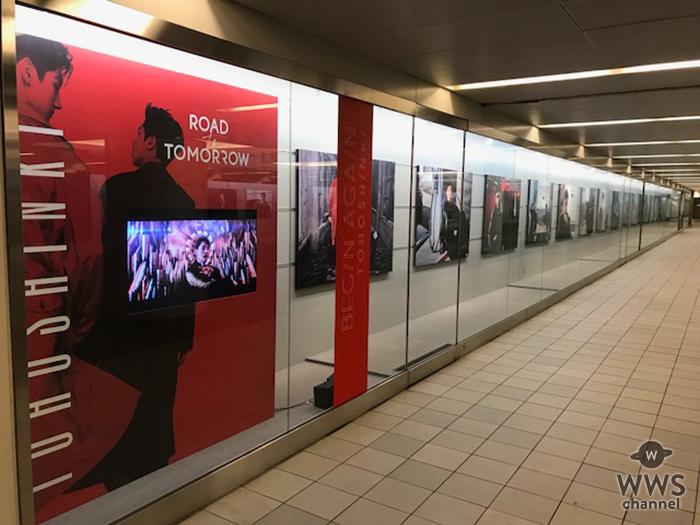 東方神起、東京駅直結の無料ギャラリーをOPEN!その美しさに思わずため息!!