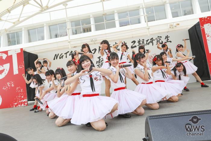 【ライブレポート】NGT48研究生21名がお披露目ライブを開催!レインボータワーに感謝するセレモニーも実施!!