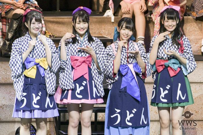 SKE48・髙畑結希の所属ユニット「うどんだけじゃないけん!」、じゃんけん大会初陣でうどん推しアピール!