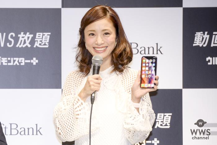上戸彩が新型iPhone発売セレモニーに出席!新型の魅力に「iPhoneなしでは生きていけない。中毒です」!