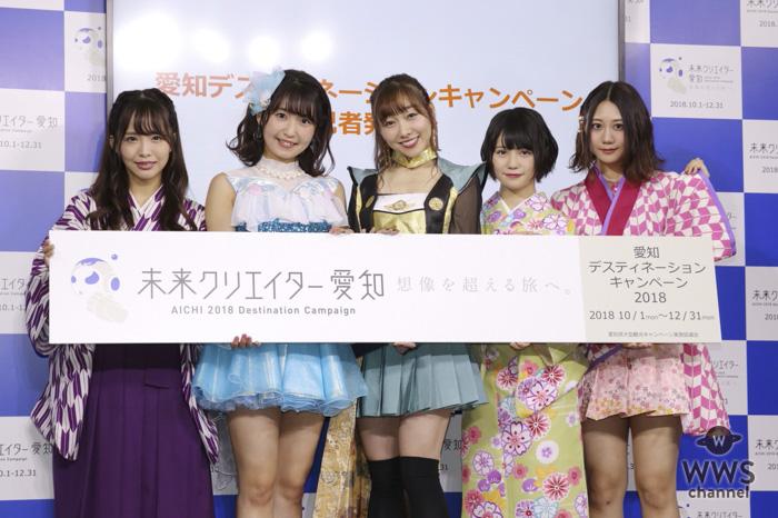 いよいよ開幕!SKE48が「愛知DC」をPR!新作PR動画&ポスターも公開!!
