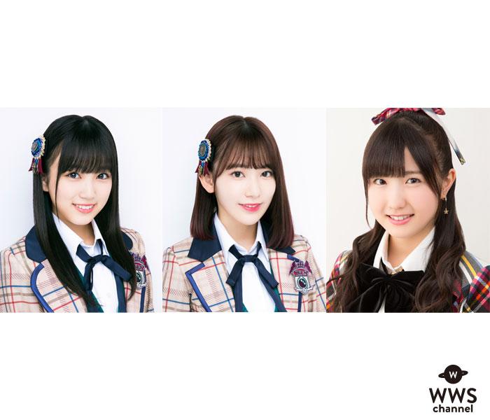 HKT48・宮脇咲良らが2年6ヶ月の活動休止へ!IZ*ONE専任前ラストシングル、AKB48 54th『NO WAY MAN』のセンターに抜擢!