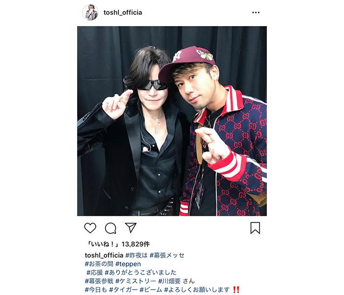 X JAPAN ToshlがCHEMISTRY川畑とのカッコ良すぎる2ショットを公開!「夢のような時間を過ごさせていただきました」