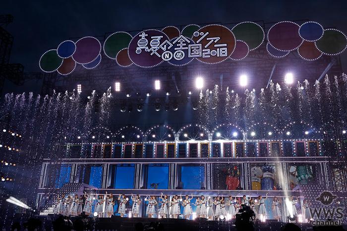 乃木坂46、「真夏の全国ツアー2018」が完全燃焼で閉幕!