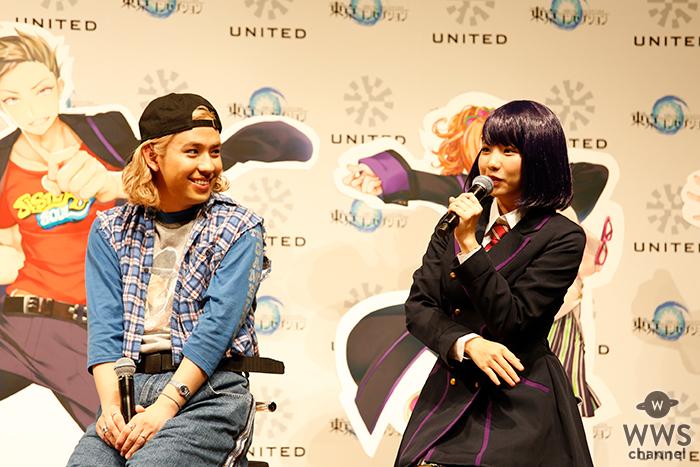 PRイベント史上初!?りゅうちぇる、えなこが「東京コンセプション先行発表イベント」でVtuberとトークセッションを披露!