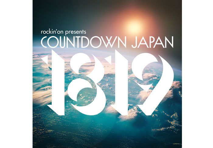 COUNTDOWN JAPAN 18/19にTHE ORAL CIGARETTES、KEYTALK、SILENT SIRENら第1弾出演アーティスト発表!