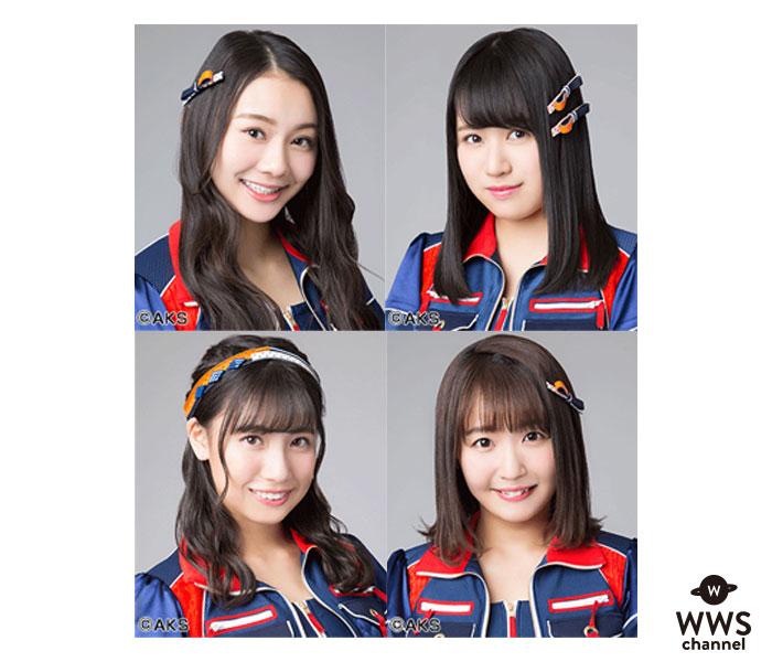 SKE48・ドラフト1期生がもう一つの「リクアワ」を開催!3万人を超える視聴者にランク外曲をカラオケ配信!!