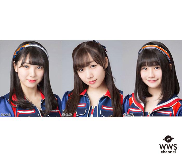 SKE48・須田亜香里、小畑優奈、菅原茉椰が「豊田合成リンク」公式アンバサダー就任!