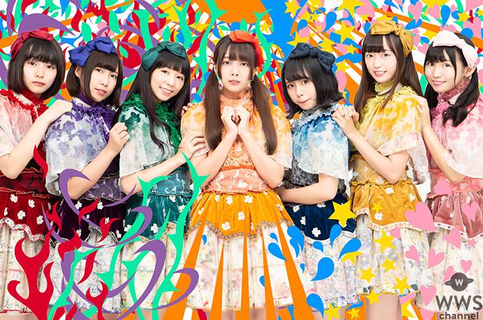 ナナランド、新アー写解禁&メジャーデビューシングルより「満月に遠吠え」のミュージックビデオを公開!