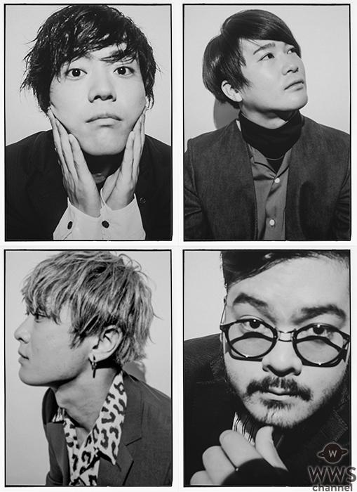 FIVE NEW OLD、最新 EP より幻想的な旅の新曲 MV 公開!先行配信もスタート!