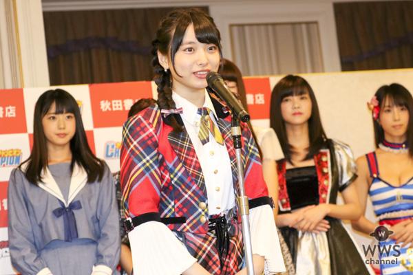AKB48・久保怜音、STU48・瀧野由美子が『OISOアイドルビーチ2018』記者発表会に登場!