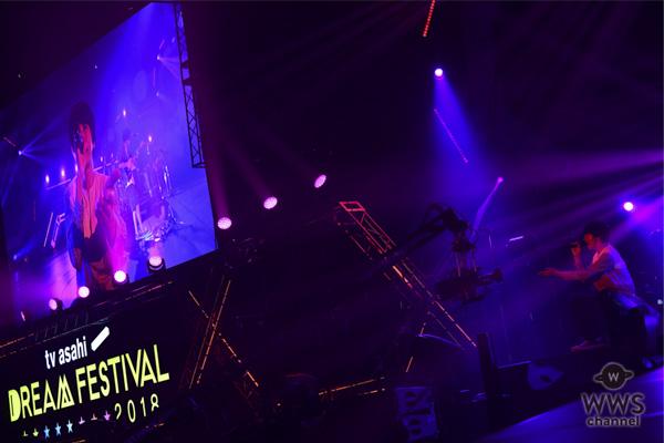 【ライブレポート】sumikaがドリフェスで『ふっかつのじゅもん』を披露!「今日1日で、余計に音楽が好きになりました!」<テレビ朝日ドリームフェスティバル2018>