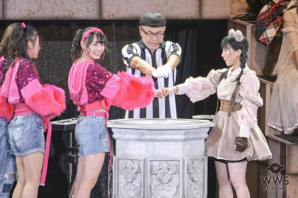 HKT48・田中美久、モコモコの熊の衣装にSKE48・古畑奈和「挟まれたい」とメロメロ!<AKB48グループ 第2回ユニットじゃんけん大会>