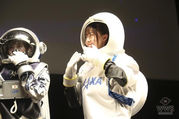 元AKB48 前田亜美、元NMB48 藤江れいなが宇宙服でステージに登場!?<TiARY TV Fes!! Powered by Tokyo Street Collection>