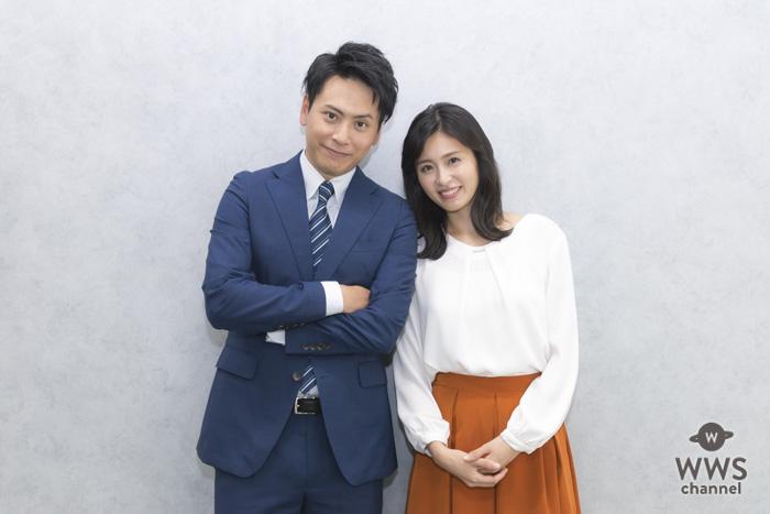 ドラマ『Love or Not 2』に主演の山下健二郎と本仮屋ユイカにインタビュー!本作の見どころから、話題のあのシーンの裏側を語る!!