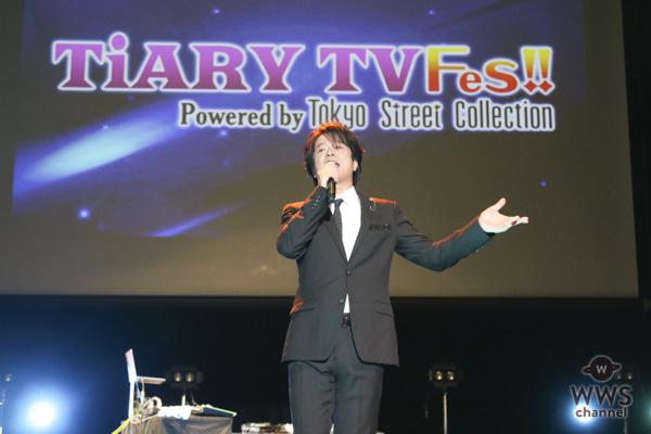 【ライブレポート】浅岡雄也(ex.FIELD OF VIEW)がTSCで2000人越えの観客と『突然』を熱唱!<TiARY TV Fes!! Powered by Tokyo Street Collection>