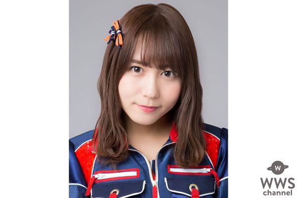 じゃんけん大会優勝の「Fortune cherry(フォーチュン・チェリー)」が「AKB48のオールナイトニッポン」に初登場!SKE48・大場美奈も出演決定!