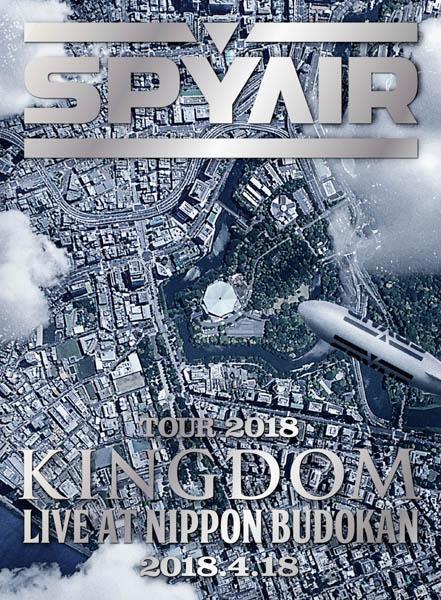 "SPYAIR 、""KINGDOMツアー""より日本武道館公演を完全収録!完全生産限定Blu-ray・DVDが10/24(水)に発売決定!!"