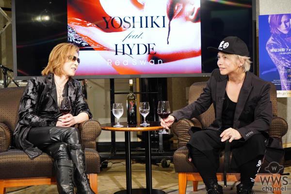 YOSHIKI CHANNELがビッグサプライズ連発の神回に!YOSHIKI feat.HYDE「Red Swan」全編楽曲世界初公開 !!