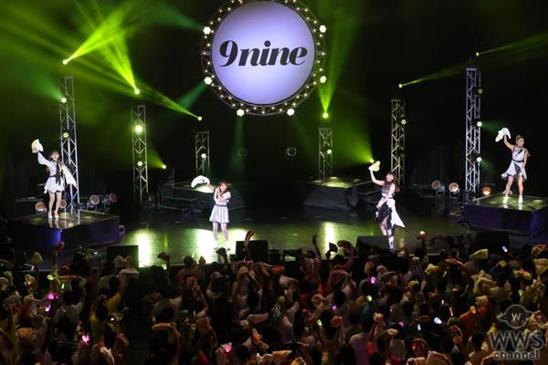 9nine、活動9周年目記念ZeppTOKYOライブで新曲「願いの花」初披露!来年1月単独ライブも発表。