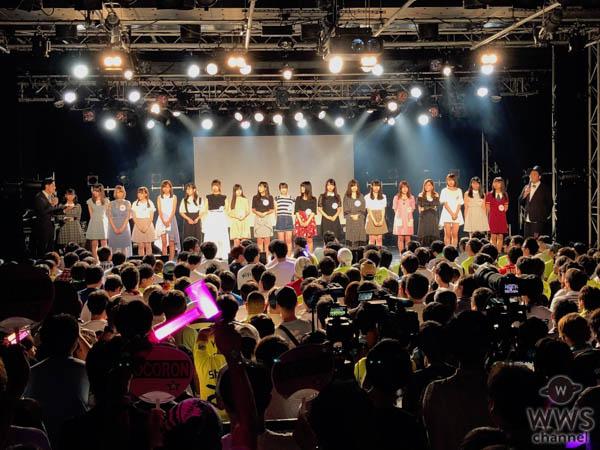 『#夏スパガ』完結!SUPER☆GiRLS(スパガ)が早くも次の展開を発表!未来のスパガ候補生も登壇し『スパガ再加速宣言』は続く!