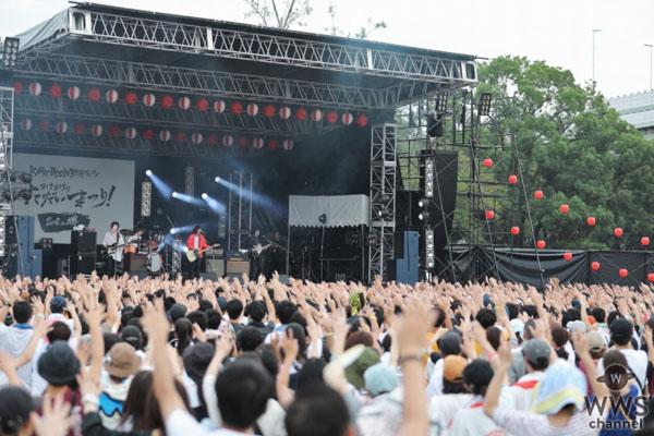 KANA-BOON、地元大阪・堺での「ただいまつり!」で凱旋ライブ大成功!