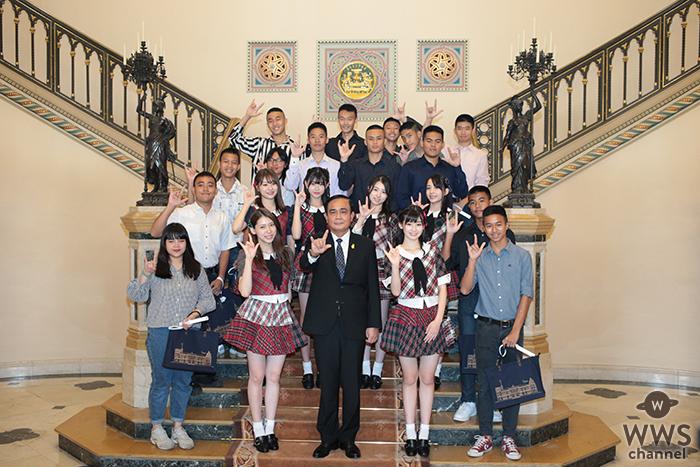 AKB48のメンバーがタイ王国 プラユット・チャンオチャ首相に表敬訪問!!
