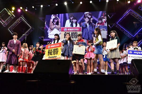 愛踊祭2018優勝者がワーナーミュージックからデビュー決定!ゲストででんぱ組.inc、こぶしファクトリー、Chuning Candyらも登場!