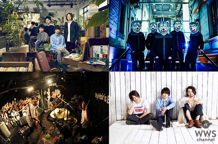 sumika、マンウィズ、My Hair is Bad、ユニゾンらバズリズムLIVE2018、 第一弾出演アーティスト発表!