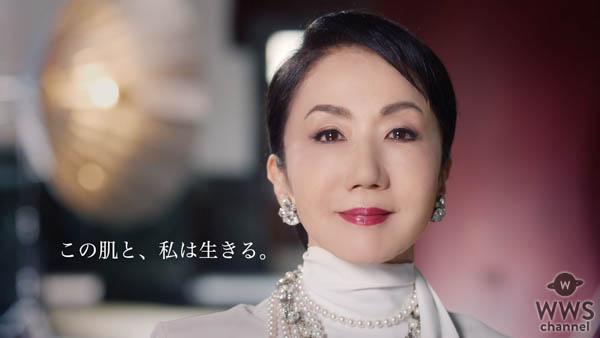 大橋トリオ、新曲が岩下志麻・深田恭子が出演するメナード企業CMソングに抜擢!