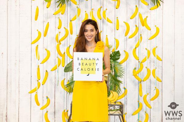 『バナナビューティーカロリーカフェ』 オープニングイベントにアンバサダーの中村アンが登場! 美容効果抜群の期間限定バナナメニューを実食し大絶賛!!